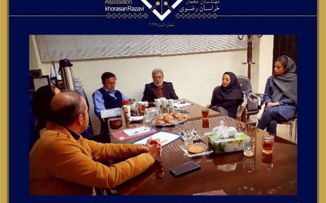 برگزاری پنجمین جلسهٔ کمیتهٔ ارتباطات انجمن صنفی مهندسین معمار