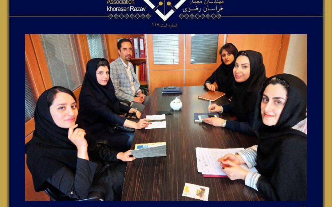 برگزاری هشتمین جلسهٔ کمیتهٔ ارتباطات انجمن صنفی مهندسین معمار