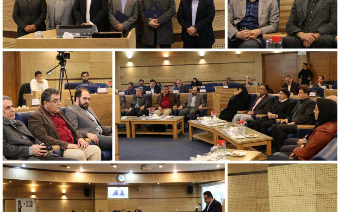 پنجاه و هفتمین جلسه علنی شورای شهر مشهد