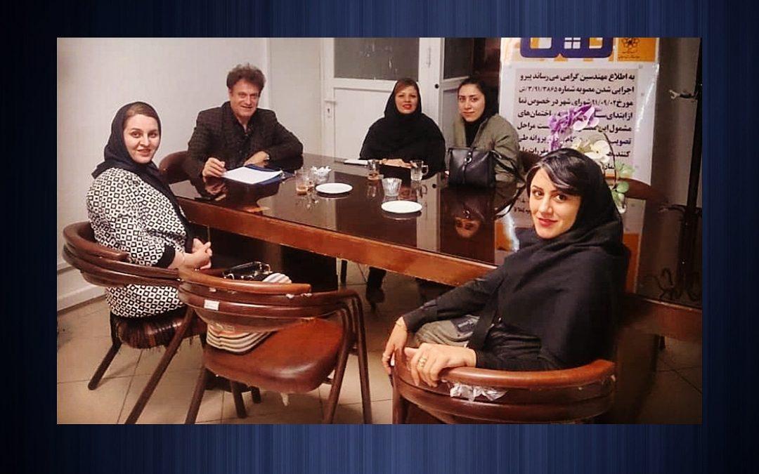 جلسات مشاورهٔ صنفی انجمن معماری